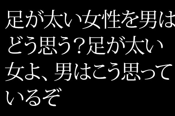 ashihuto